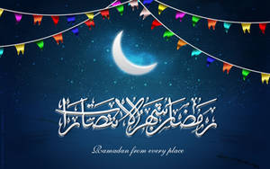 Ramadan from every place by muhammadibnabdullah