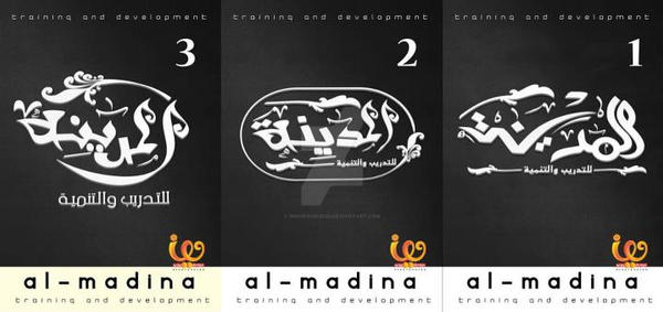 al madina logo by windesign2020
