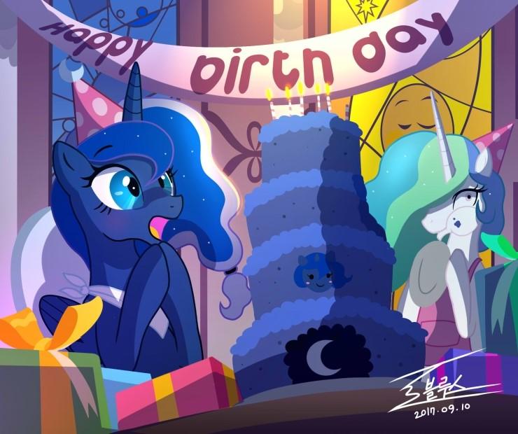MLP Birthday of Luna by 0Bluse on DeviantArt