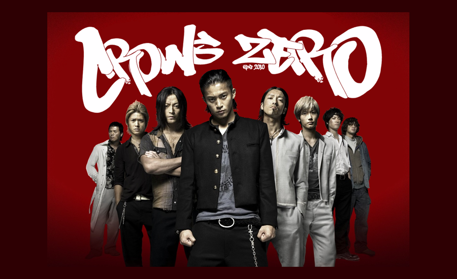 crow zero wallpaper free download
