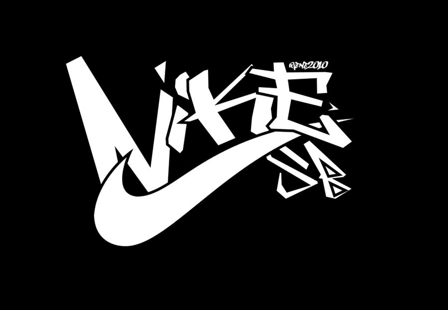 nike_sb___graffiti_logo_by_elclon-d31rzs