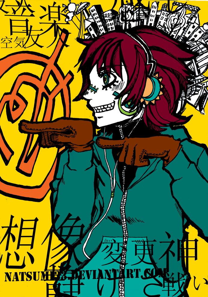 natsumi33's Profile Picture