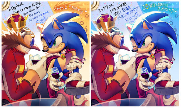 Sonic 30th Birthday