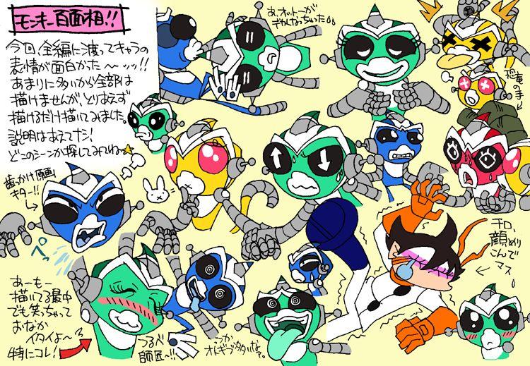 SRMTHFG doodles by mastes