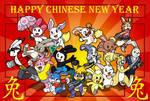 YOTR - HAPPY CHINESE NEW YEAR