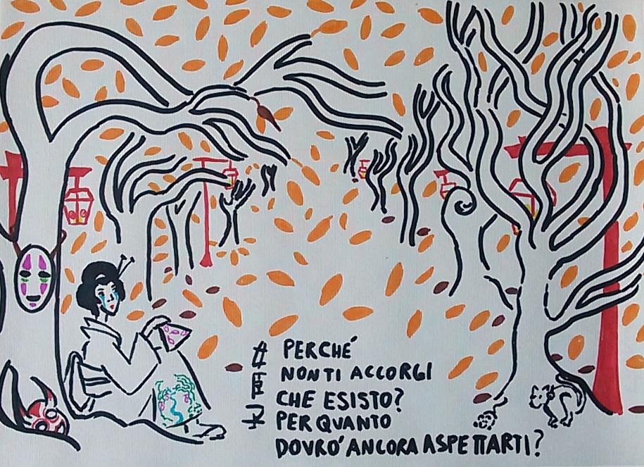 No title by saramarconato