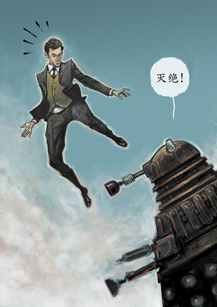 doctor who fan art WIP by sonny123