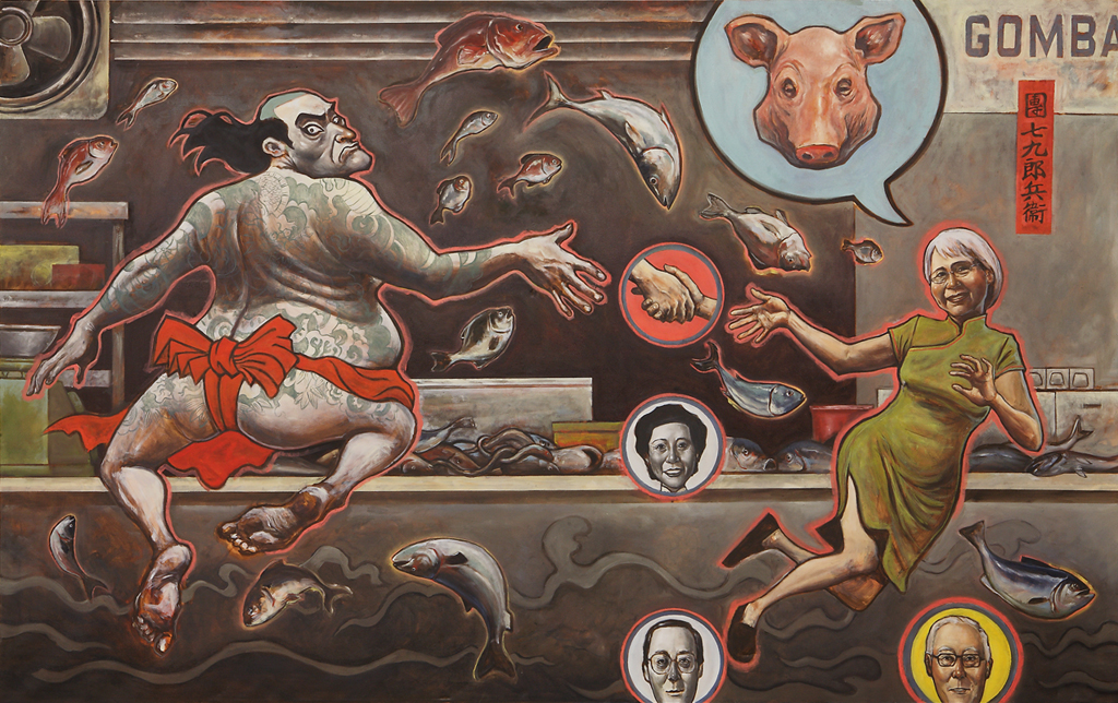 Pigmonger 2 by sonny123