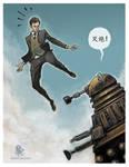 Doctor Who Postcard