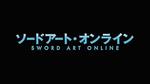 Sword Art Online Logo (Black)