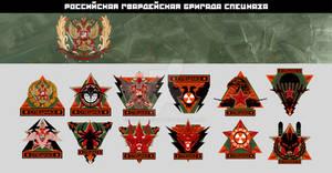 tom clancy's endwar online Spetsnaz