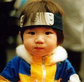 naruto cosplay baby by Kairihanoke