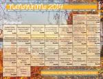 NaNoWriMo 2014 Calendar
