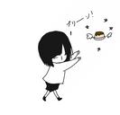 pudding GIF by akiharusama