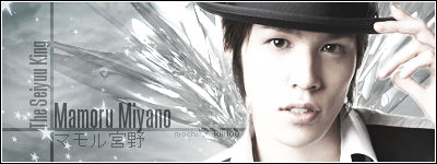 Mamoru Miyano Banner