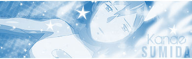 Kanae Sumida Gradient Banner