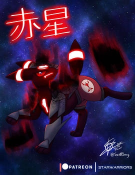 Star Warrior OC - Akahoshi