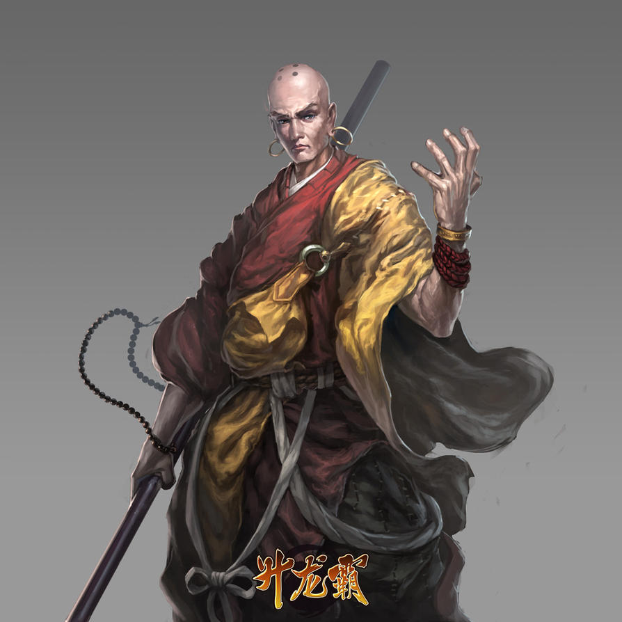shaolin monk Shaolin monks are trained in the special art of shaolin kung fu.
