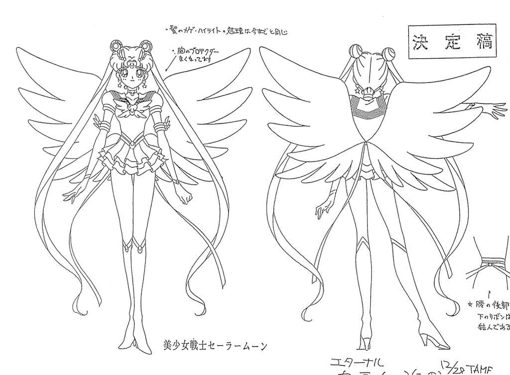 Sailor Saturn Coloring Pages - Democraciaejustica