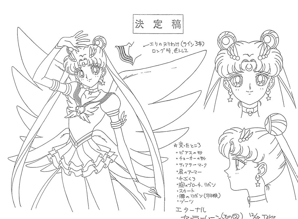 Eternal Sailor Moon Coloring Pages - 2018 images & pictures - Free ...