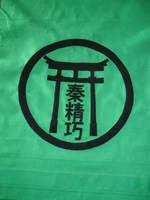 LARP Banner by MeeYungCreations