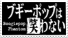 Boogiepop Phantom Stamp by Gora-Tendo