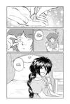 Peter Pan page 59
