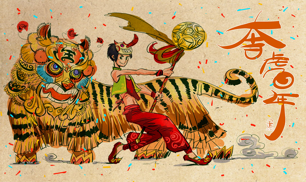 year of tiger by breathing2004