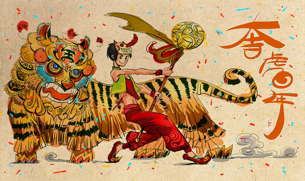 year of tiger by breath-art