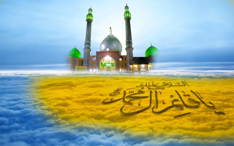 Ya Allah Ya Muhammad Ya Ali Wallpapers YA HUJJAT ALLAH ALLAL KHALUQ