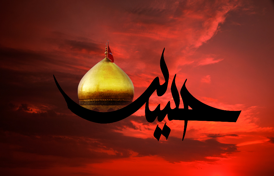 Ya Hussain Wallpapers YA HUSSAIN by MERAHUSS...