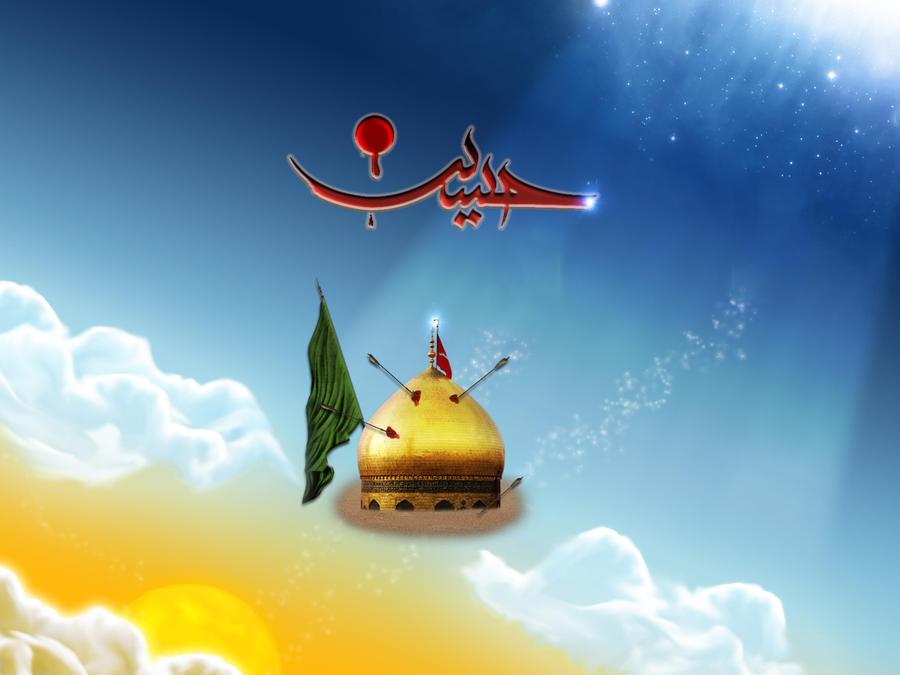 Roza E Imam Hussain Hd Image Labzada Wallpaper