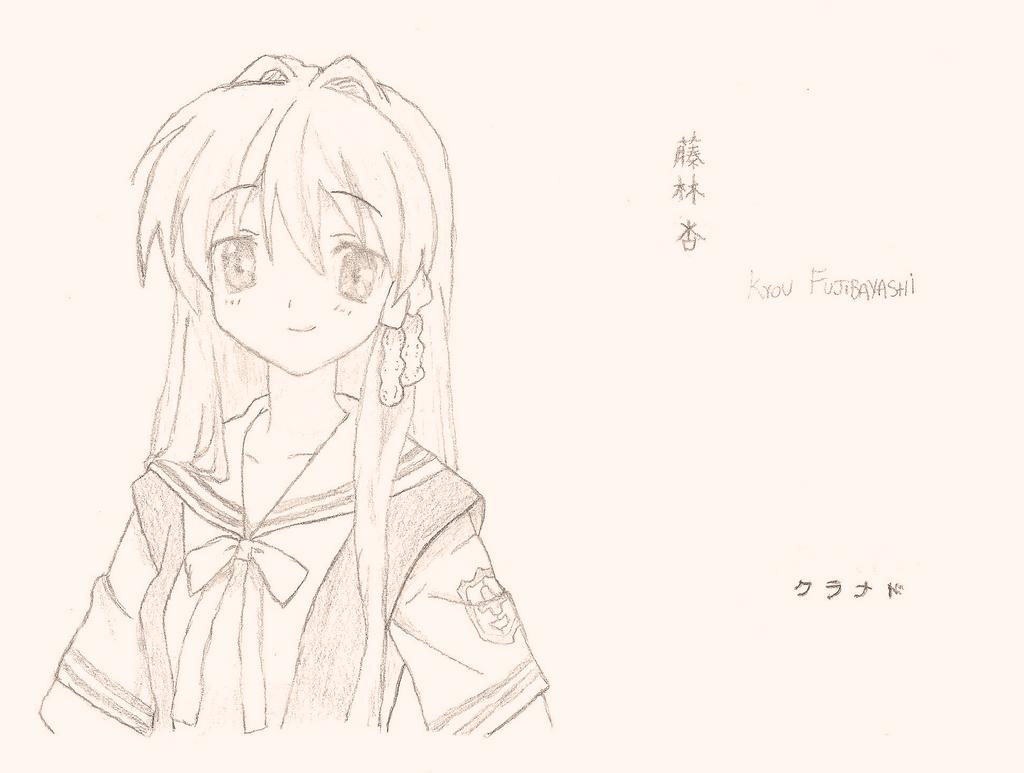 Kyou - Clannad