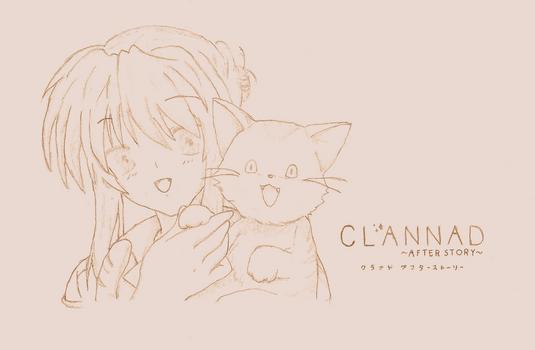 Misae~san -Clannad