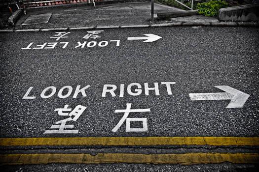look left, look right