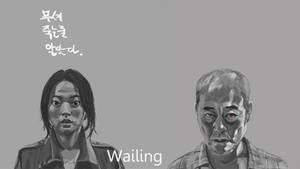 Wailing1and2 by blacksataguni