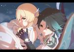 Xiao and Lumine