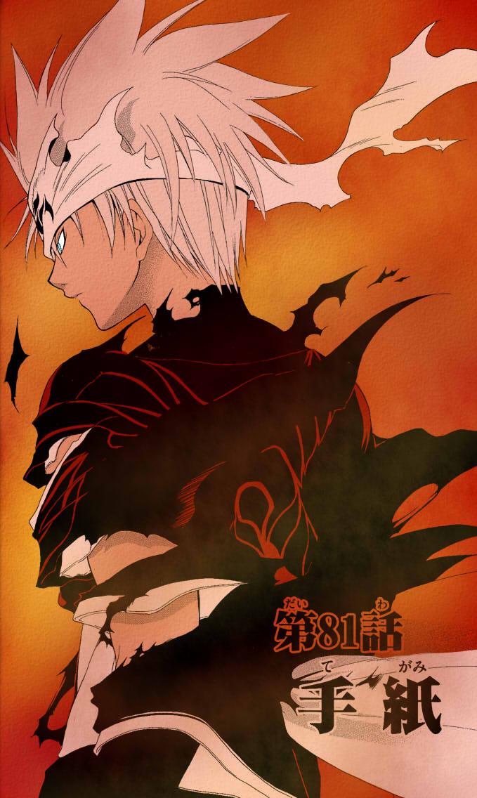 http://saiyuri-taiyou.deviantart.com/art/Azako-Utsuho-467211266