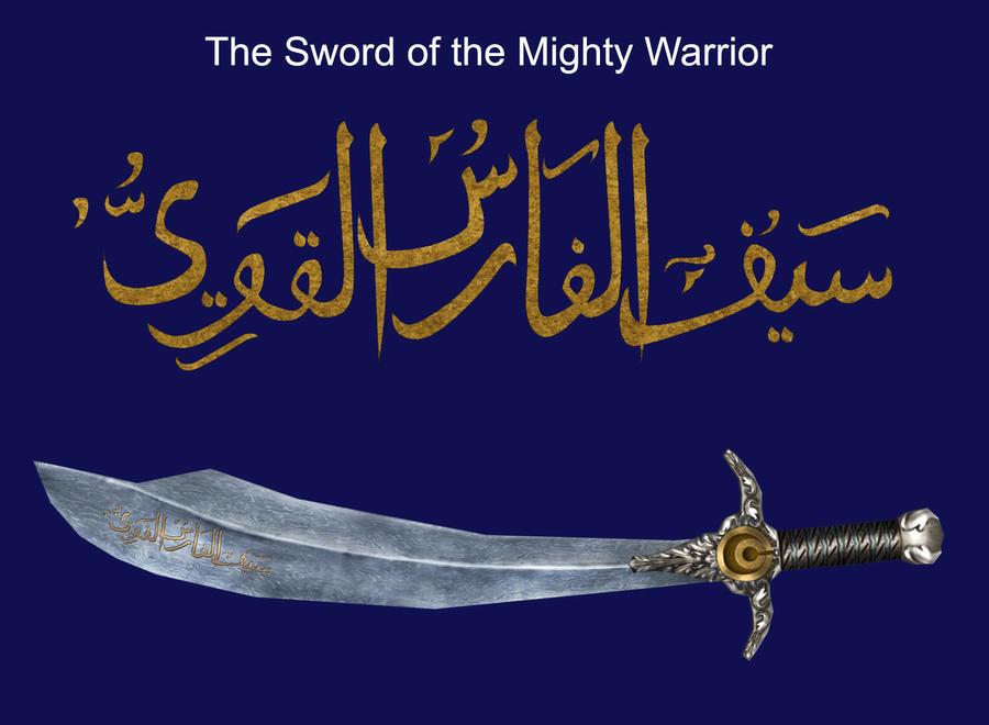 Wallpaper Sword Prince Of Persia By Lool705 On DeviantArt