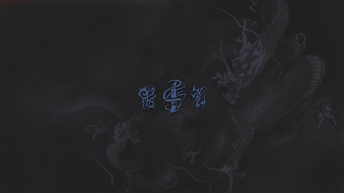 Tri_Dragon Blue by zevin