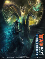 Godzilla King Of The Monster: Battle Of Gods by MissSaber444