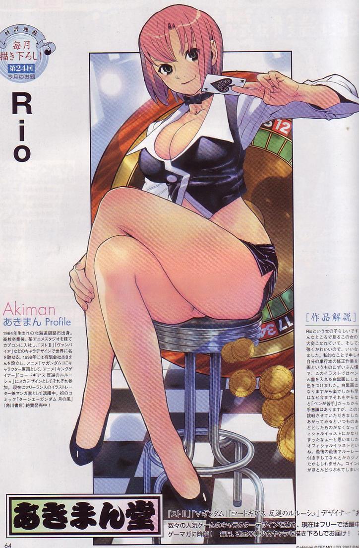 Japan big breast hardcore