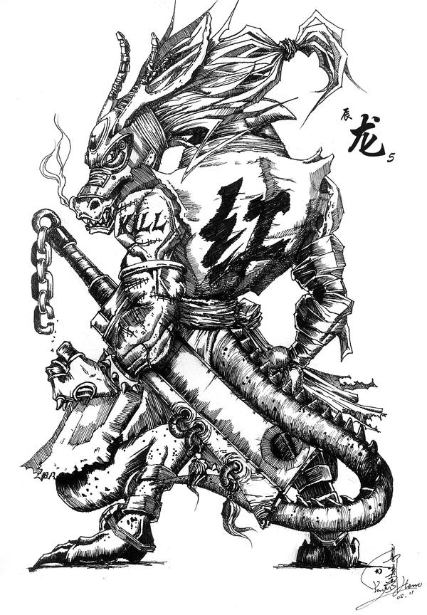 Chinese Monster Zodiac-Dragon by Eyue