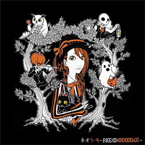 Halloween by neoshiki