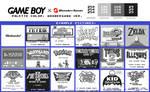 Game Boy Palette: WonderSwan Ver.
