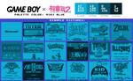Game Boy Palette: Miku Blue