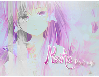 Recrutement  - Page 4 New_vava_meika_by_piou_chan33-d5y831t