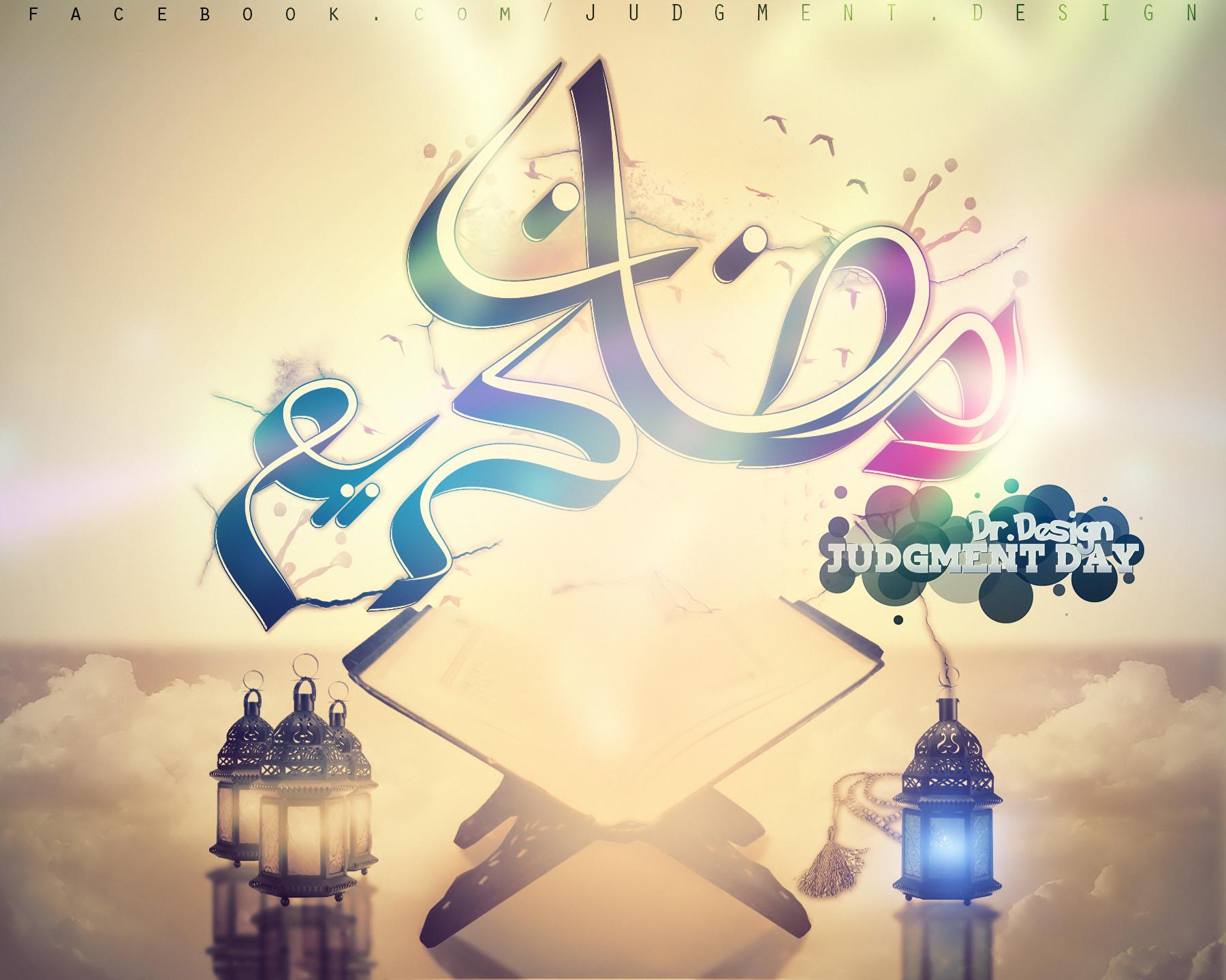 تصــآميم لرمضــــآن ..برعاية مسابقة رمضان الثقافية Ramadan_2012_by_dr_design1-d581s3k