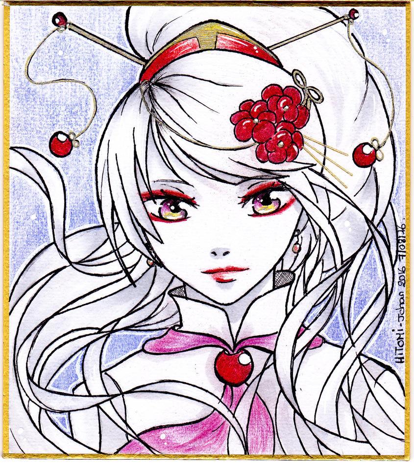 Lady Koharu by Hitomi-Jchan
