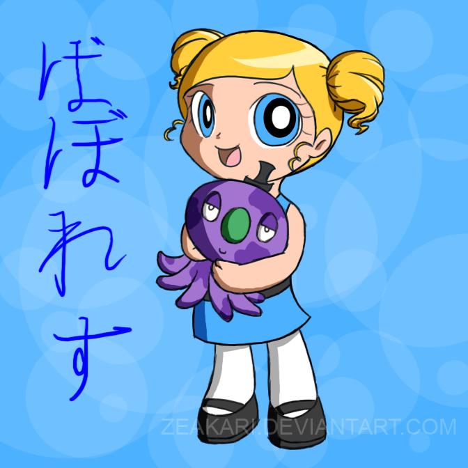 Little Bubbles by Zeakari